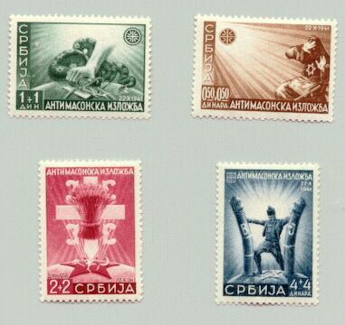 serbiastamps